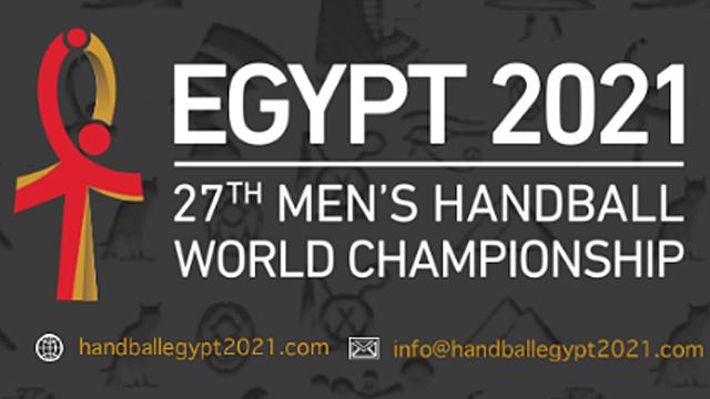 Vm 2021 Med 32 Lag Handball No